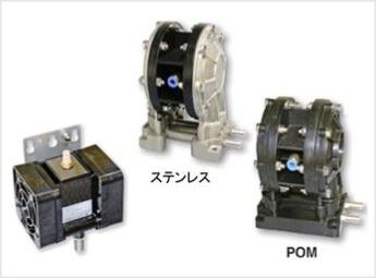 コンパクト ダブル ダイアフラムポンプの製品画像